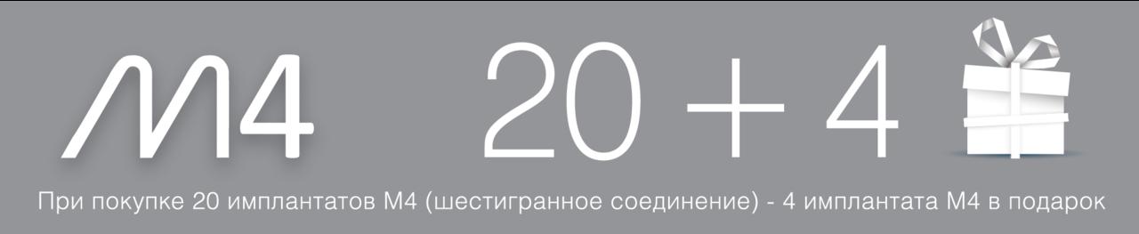 1824 3