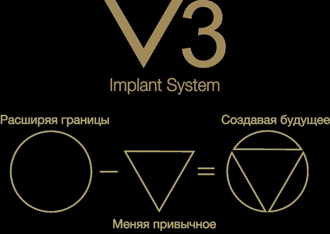 concept-v3
