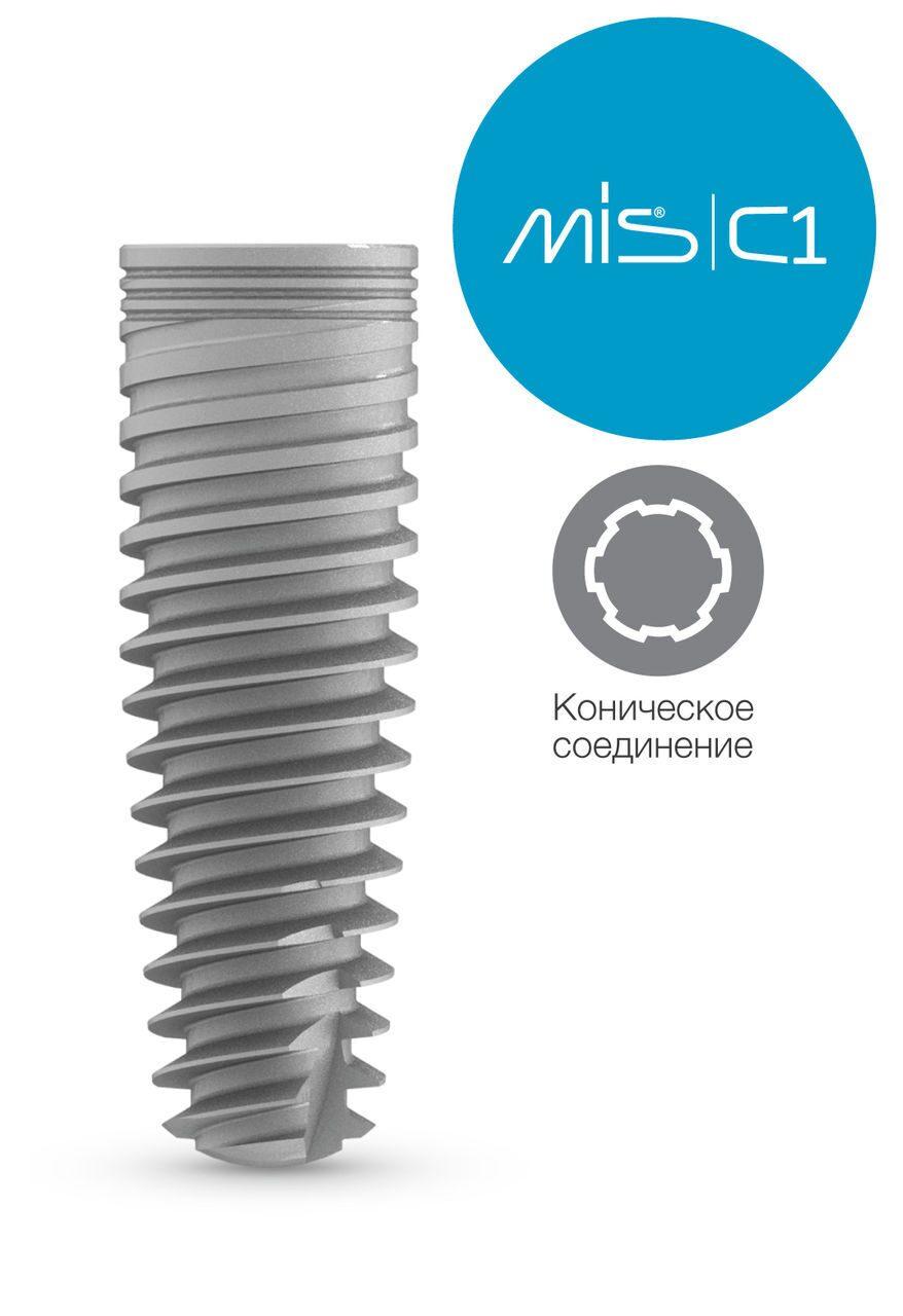 mis-akcia-1
