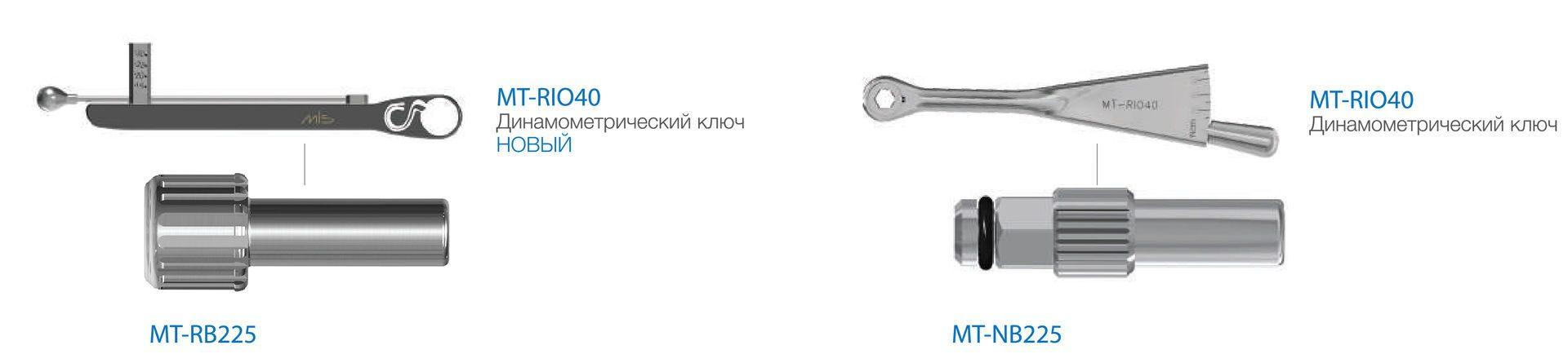 ключи-шаровидный-абатмент-С1